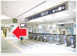 アクセス 六甲駅