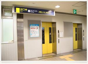 アクセス 六甲駅 エレベーター