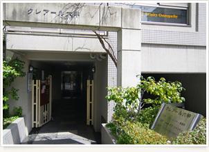アクセス 治療院入口