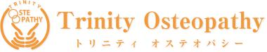 神戸市灘区の整体院 阪急六甲駅徒歩1分のトリニティオステオパシー